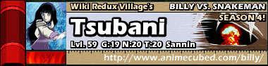 Tsubani.jpg